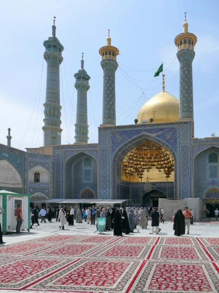 Fatima Masoumeh Shrine in Qom, Iran